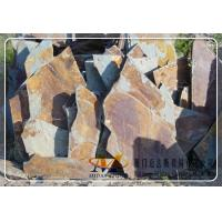 Quality Rustic Slate Cladding Stone for sale