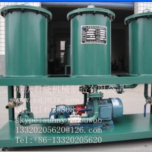 JL portable light oil purification machine/device