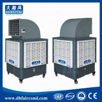 Buy cheap DHF KT-18ASY portable air cooler/ evaporative cooler/ swamp cooler/ air from wholesalers