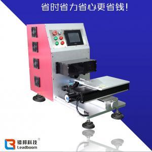 Best Copper Wire  Laser Stripping Machine , Metal Wire Laser Cutting Machine wholesale