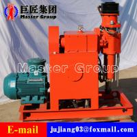 Buy cheap ZLJ650 grouting reinforcement drilling rig machine from wholesalers