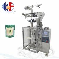 Quality 2017 new product powder packing machine for sales made in china for sale