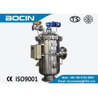 Quality Viscosity liquid self cleaning filters with electric motor driven for sale
