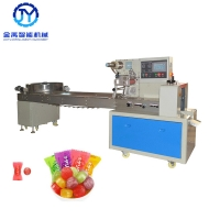 Quality PID Control 2.4KW 300bags/Min Sugar Packaging Machine for sale