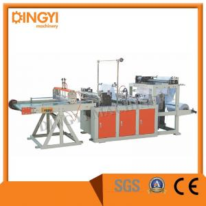 China Woven Sack Single Layer Single Line Bottom Sealing Cutting Machine on sale