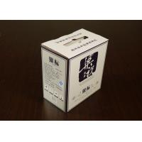 China Disposable Food Packaging Containers, Food Paper Boxes ZY-FO08 on sale