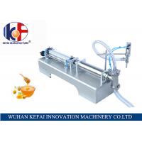 Quality best quality plastic and grass bottles honey filling machine made in China for sale