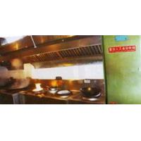 Quality Kitchen Fire Exstinguisher for sale
