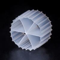 Quality 16*10mm Size MBBR Biocell Filter Media Virgin HDPE Material And White Color For RAS for sale