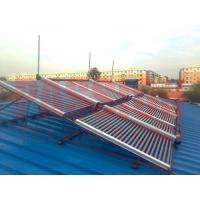 Quality 500 L Solar Hot Water Collector , Solar Vacuum Tube Collector Big Solar Heating System for sale