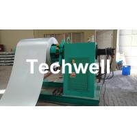 Quality Simple Steel Coil Slitting Cutting Machine for Carbon steel / GI / Color Steel Q235-Q350 Coil into Strips for sale