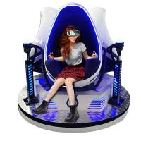 Quality Amusement Park VR Motion Chair 3 Dof Electric Dynamic System Platform for sale