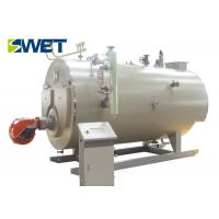 Quality Fire Tube Mini 	Gas Steam Boiler High Efficiency With Large Combustion Chamber for sale