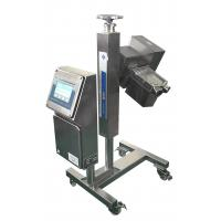 Quality Metal detector JL-IMD/10025 for tablet and capsule pharmaceutical product inspection for sale