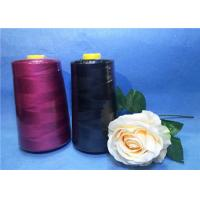 Buy cheap 402 403 Bright Spun Polyester Thread Eco - Friendly Low Shrinkage Yarn from wholesalers