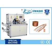 China Electrical Welding Machine For Flat Extension Copper Braided Flexible Wire Connector on sale