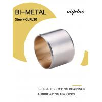 China Connecting Rod Bimetal Sleeve Bushes Steel CuPb30 with Lubricating Grooves 700 on sale