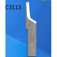 Quality Emma Oscillating Knife Blade,Emma Knives C118 c314 C32103 C3112 C3113 C35112 for sale