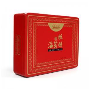 Quality custom printed rectangular tin with plug lid for sale
