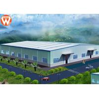 Buy cheap High Strength Steel Membrane Structure For Feed Making Line CE Certified from wholesalers