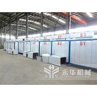 HJWD20 Mesh belt dryer/band dryer for building materials, fertilizers, vegetables, food drying