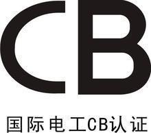 China Battery IEC62133 Test Report CB Scheme (Certification Bodies Scheme) IEC62133:2012 Test  IEC62133 on sale