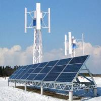 Best 1kW Maglev Wind Turbine with 200W Solar Panel and 5.64kWh Daily Output Power wholesale