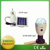 China Cheap price mini solar powered light, portable led solar light with remote control for hot sale on sale