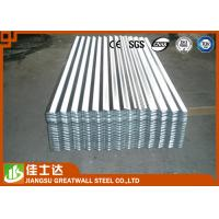 Quality Yellow / Light Gray Color Steel Coil For Warehouse , SGCC DX51D JIS ASTM/Galvanized steel sheet in coil for sale
