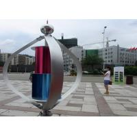 Best 3KW Rooftop Vertical Axis Maglev Wind Turbine with Aluminum Alloy Blade wholesale