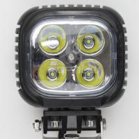 """Quality High Powered LED Working Lights 5"""" Square 40 W Heavy Duty Waterproof for sale"""