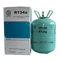 Buy Refrigerant R134A(Tetrafluoroethane ) at wholesale prices