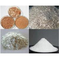Buy cheap Mica Powder for Paint/Coating from wholesalers