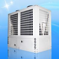 Quality Air Source Hydronic Heat Pump Three Effect Machine EVI Freestanding Working Temperature - 20 -- 45 Degree for sale