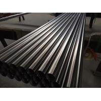 Quality 316l SS Welded Pipe Seamless Round Pipe for sale