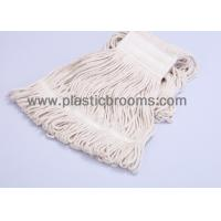 Best Simpleness White Dust Mop Refill Cotton Wet Mop Cotton Mop Heads wholesale