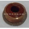 Buy cheap 81 Segments Wind Turbine Oar Motor Commutator / Copper Commutator For Wind from wholesalers
