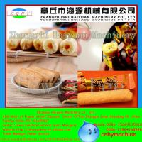 200-250kg/h 2015 NEW Automatic twin screw extruder food snacks machine