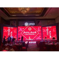 Easy Installaion Wide Viewing Angle Indoor Stage LED Display P4.81 500mmx500mm Cabinet