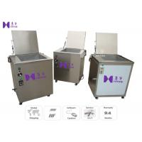 Quality Token Oprated Ultrasonic Cleaning Machine 600W 39 Liters Tank Capacity With Four Rollers for sale