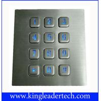 Best 12 backlit keys rugged backlit metal keyad MKP102-12BL wholesale