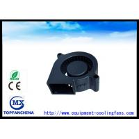 China Fast Speed 12v DC Centrifugal Fan Axial Centrifugal Blower Fan 2 Inch on sale