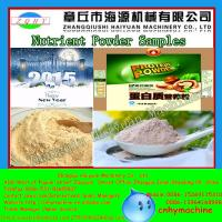 Buy cheap Shandong 200-300kg/h Fully Automatic Infant nutritional powder multi-grain from wholesalers