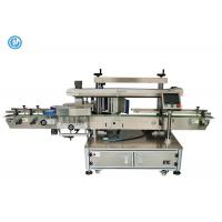 Quality Round Or Square Bottle Labeling Machine , One Side Sticker Label Applicator Machine for sale
