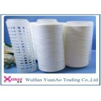 Quality Anti-Bacteria Raw White 100% Spun Polyester Yarn Wholesale for Sewing Ne 50s/2 for sale