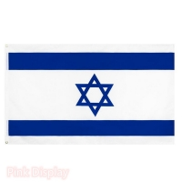 Quality Outdoor Rectangular Israel Teardrop Advertising Flags for sale