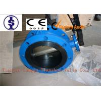 """Quality Ductile Iron Wafer Style Centerline Butterfly Valve Rubber EPDM Lined 2"""" - 48"""" for sale"""