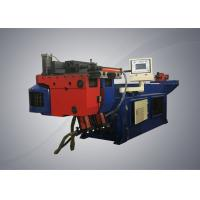 Buy cheap Electric Control Industrial Hydraulic Pipe Bender Low Power Construction from wholesalers