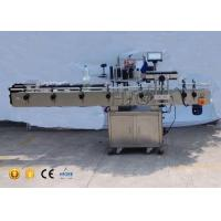 Quality Full-Automatic & Competitive price high accuracy label applicator machine factory for sale