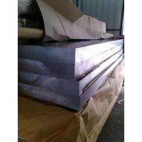 Best Harden Stainless Flat Aluminum Plate Polished 6063 - T651 wholesale